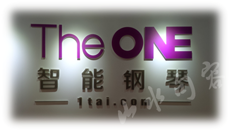 the one 学钢琴